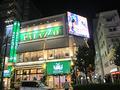 取材日:12/10 双龍 in パラッツォ蕨店
