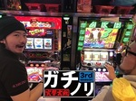 """2days""の一日目!! ガチノリinやすだ相模原店(第424回)"