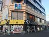 取材日:12/15 双龍 in ビッグスクエア都賀店