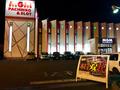 取材日:12/15 双龍 in パーラーMGM成田店