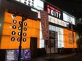 取材日:12/16 双龍 in ベルシティザシティ新杉田店