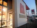取材日:12/20 双龍 in マルハン神戸店