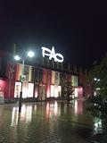 取材日:12/22 双龍 in PAO大和小泉店