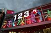 取材日:12/27 双龍 in 123+N和歌山本店
