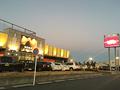 取材日:12/29 双龍 in コンコルド浜松笠井店