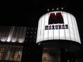取材日:1/23 双龍 in マルハン赤塚店