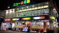 取材日:1/26 双龍 in ニュー後楽園市川店