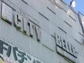 取材日:2/19 双龍 in ベルシティザシティ川崎店