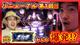 リニューアル第1回、ゲスト登場!「北斗揃い」で大量上乗せ!?『確定演出!?ハンター#07』《すがしょー/gma二確党》