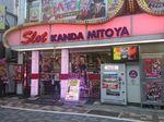 リニューアル直後の5月8日(月)「みとや神田北口店」でガチノリ開催!