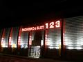 取材日:12/16 真双龍 in 123五社店