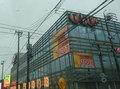 取材日:1/17 双龍 in タイキ豊橋藤沢店