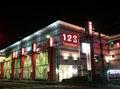 取材日:1/21 双龍 in 123塩屋店