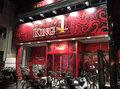 取材日:1/27 双龍 in キングNo.1世田谷店