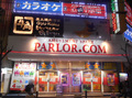 取材日:2/2 双龍 in パーラードットコム日暮里店