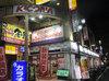 取材日:2/5 双龍 in キコーナ新宿三丁目店