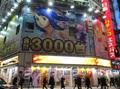 取材日:2/6 双龍 in エスパス日拓新宿歌舞伎町店