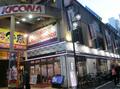 取材日:2/7 双龍 in キコーナ新宿三丁目店