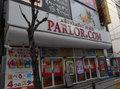 取材日:2/15 双龍 in パーラードットコム日暮里店