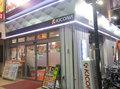 取材日:2/17 双龍 in キコーナ新宿三丁目店