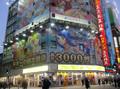 取材日:2/26 双龍 in エスパス日拓新宿歌舞伎町店