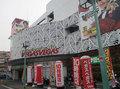 取材日:3/3 双龍 in ベガスベガス国分寺恋ヶ窪