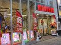 取材日:3/6 双龍 in マルハン蒲田駅東口店