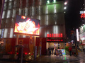 取材日:3/16 双龍 in マルハン池袋店