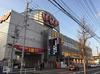 取材日:3/17 双龍 in タイキ豊橋藤沢店
