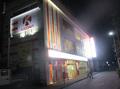 取材日:3/3 双龍 in キコーナ蒲田店
