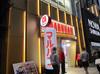取材日:4/5 双龍 in マルハン新宿店