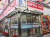 取材日:4/15 双龍 in エスパス1300新小岩北口駅前店
