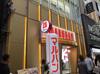 取材日:4/15 双龍 in マルハン新宿店