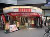 取材日:4/16 真双龍 in マルハン新宿東宝ビル店