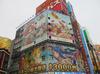 取材日:4/26 双龍 in エスパス日拓新宿歌舞伎町店