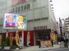 取材日:4/26 双龍 in マルハン池袋店