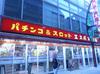 取材日:4/27 双龍 in エスパス日拓上野新館