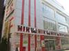 取材日:5/4 双龍 in キコーナ蒲田店