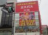 取材日:5/7 双龍 in エスパス日拓上野本館