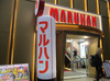 取材日:5/9 双龍 in マルハン新宿店
