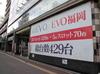 取材日:5/11 双龍 in EVO福岡