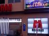 取材日:5/13 双龍 in マルハン新小岩店