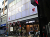 取材日:5/19 双龍 in ディースタイル 練馬4号店