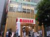 取材日:5/25 双龍 in マルハン新宿店