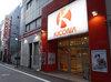取材日:6/2 双龍 in キコーナ蒲田店