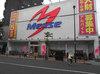 取材日:6/8 双龍 in メッセ高円寺店