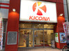 取材日:6/9 双龍 in キコーナ蒲田店