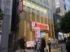 取材日:6/15 双龍 in マルハン新宿店