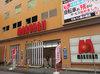 取材日:6/24 双龍 in マルハン新小岩店