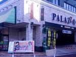 取材日:6月3日 双龍~昇~ in パラッツォ馬橋駅前店